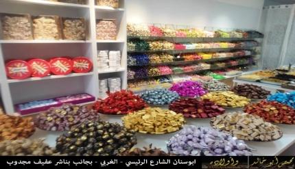 دعوة عامة الى أهالي ابوسنان والمنطقة الكرام لأفتتاح محمص